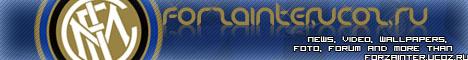 Сайт фанатов Миланского Интера